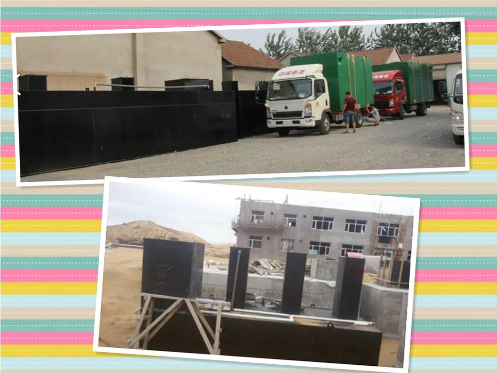 宁夏地埋式一体化污水处理设备批发