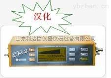 LDX-GM3-新型多功能燃气管网泄漏检测仪/燃气管网泄漏检测仪/多功能可燃气体泄漏检测仪