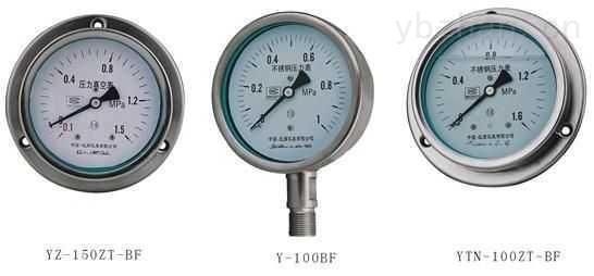 YBF-100不銹鋼壓力表