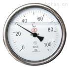 一体式耐震双金属温度计批发价格