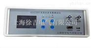 HDGC3964直流纹波系数测试仪