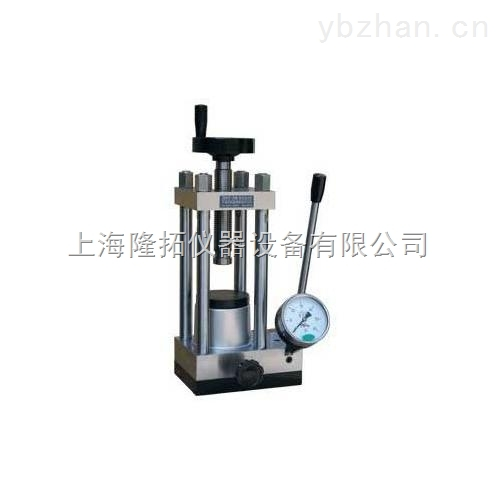 769YP-24B-24吨手动粉末压片机