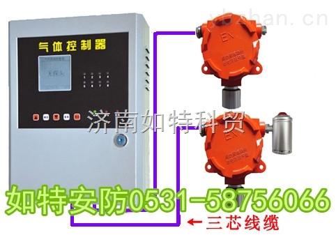 环氧丙烷泄漏报警器