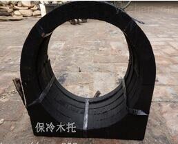 保温 防火空调木托 管托