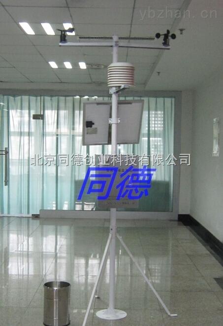 无线风速监测仪 在线无线风速计