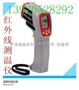 天津销售红外线温度计TES-1326S红外线温度计
