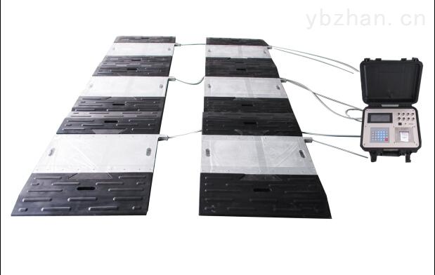 优宝有线动态整板贴片便携式轴重仪