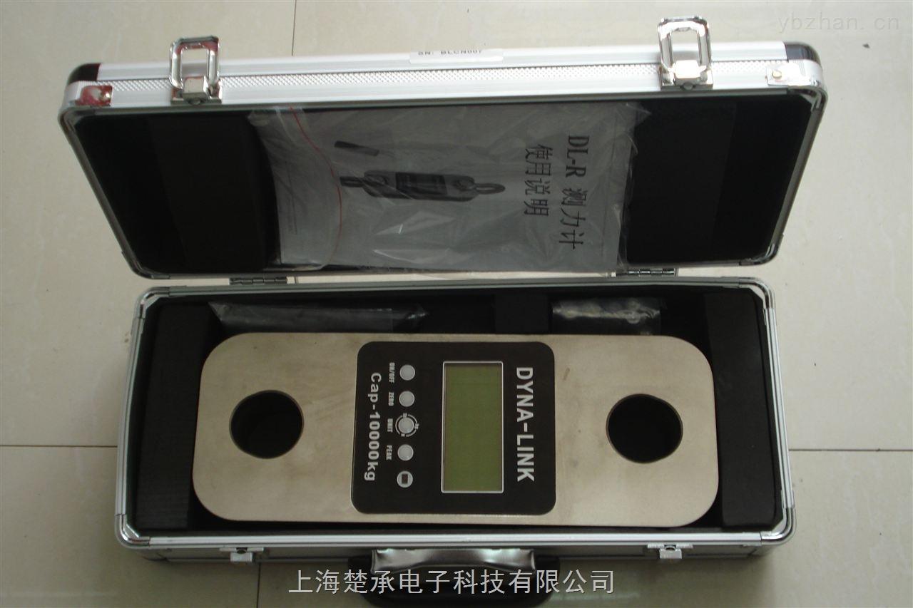 1级精度无线测力计