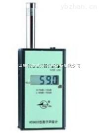 厂家LDX-HS5633-数显声级计/声级计/噪声仪/分贝仪