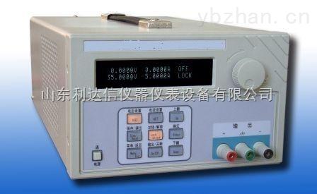 LDX-DH-1765-2-程控直流稳压电源/程控电源/程控直流稳压稳流电源