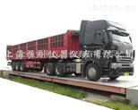 30噸模擬式汽車衡