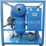 DZL-100A双级真空滤油机