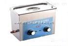 LDX-VGT-1860QT-不銹鋼防腐蝕小型超聲波清洗機(具有定時加熱功能)/微型超聲波清洗機