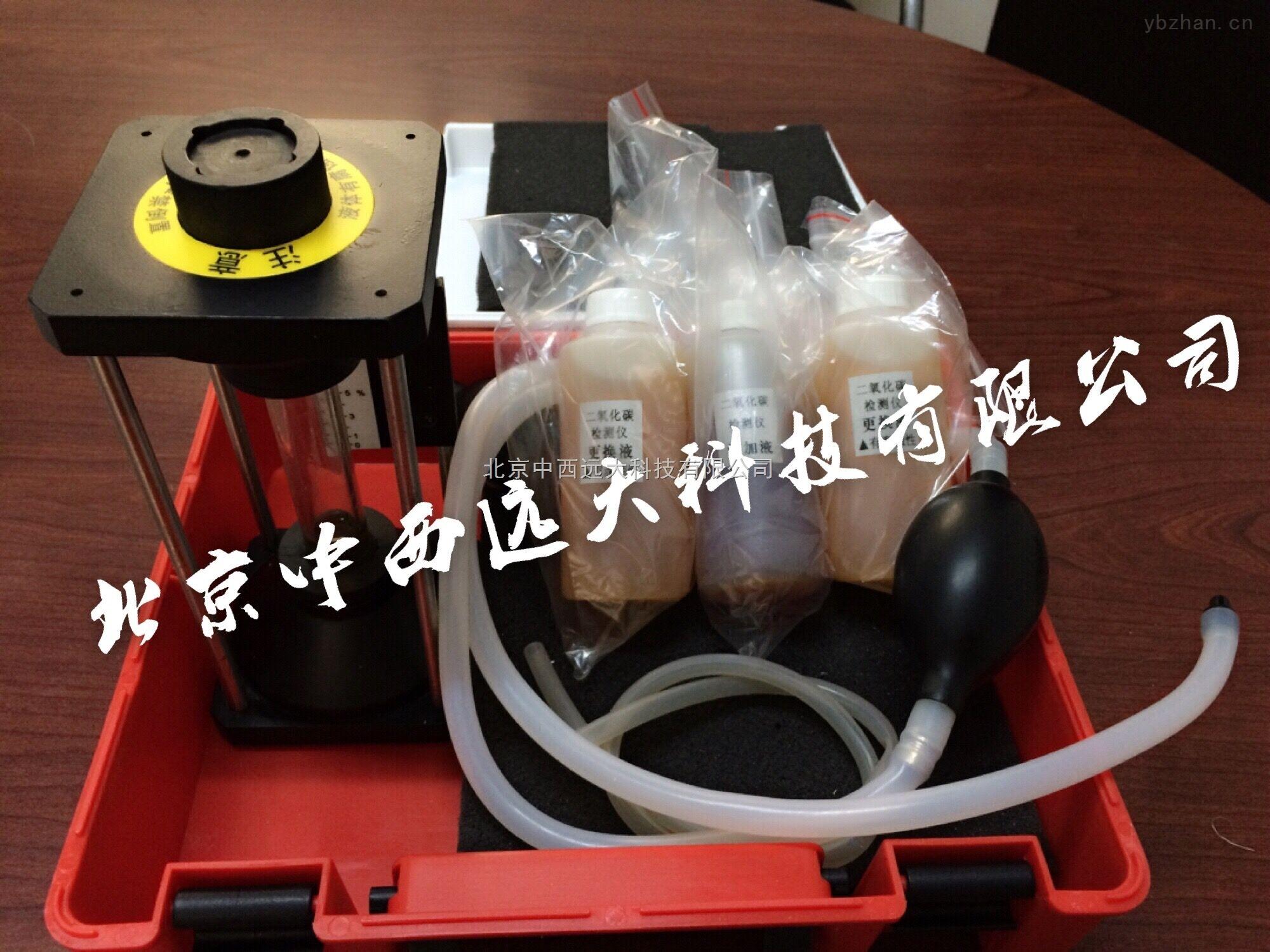 M286968-培養箱二氧化碳濃度檢測儀(國產0-12%) 型號:M286968
