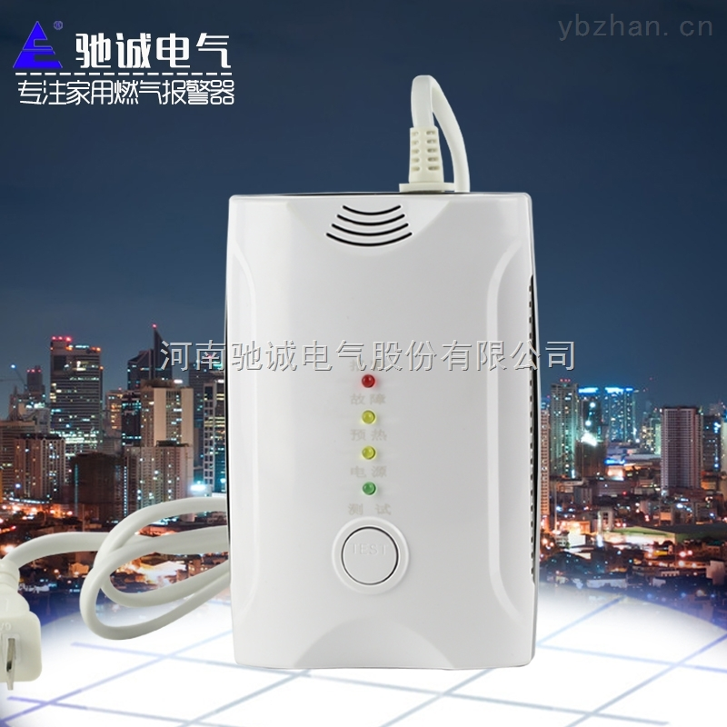 HD1000-HD1000型家用氣體報警器液化廚房石油氣泄漏報警器