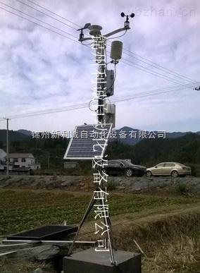 田间小气候自动观测仪