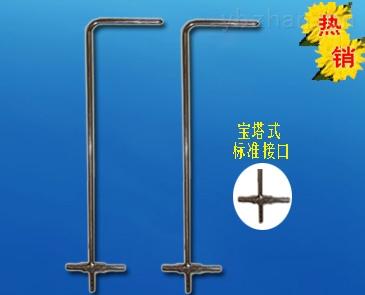 L型标准皮托管、矿用皮托管