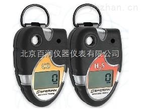 霍尼韋爾ToxiPro單一氣體檢測儀