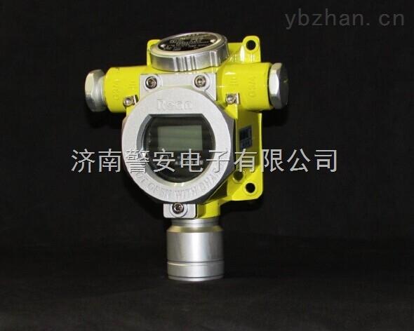 手持式天然氣泄漏檢測報警儀專業制造商