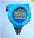 XPZX-240 隔爆型一體化溫度變送器