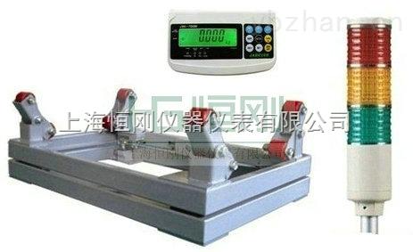 带信号输出电子钢瓶秤|3T定量控制钢瓶电子磅秤