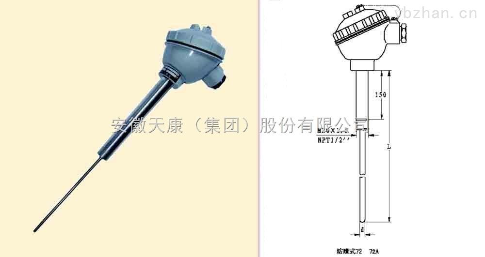 WZPB-72直形管接頭式熱電阻一體化帶溫度變送器