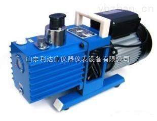 LDX-2XZ-2 220V-旋片式真空泵