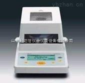 LDX-DSD-MA-35-红外水分测定仪/红外水份测定仪/水份检测仪/水份分析仪