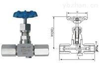 YZ9系列针型阀