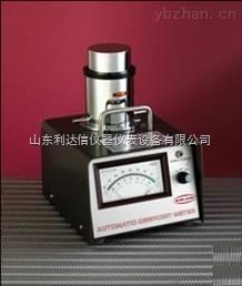 LDX-SADP-PL-便携式本安防爆露点仪/本安防爆露点仪/露点仪