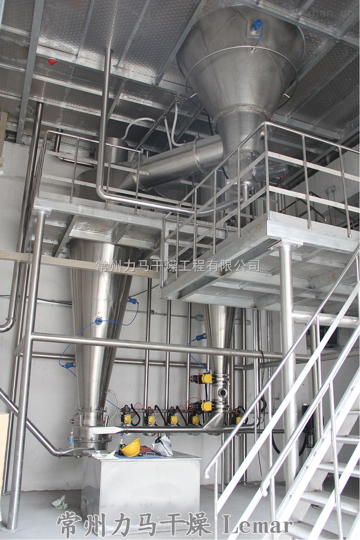 磷酸铁锂喷雾干燥系统LPG-150