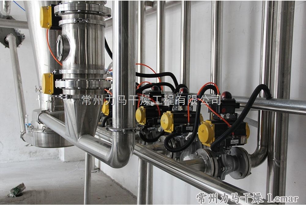 氧化铝陶瓷浆料高速离心喷雾干燥机LPG-150