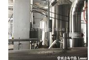 高纯超细氧化铝离心喷雾干燥塔LPG-200