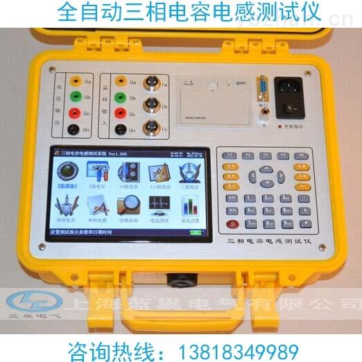 LCDR3S全自动三相电容电桥测试仪