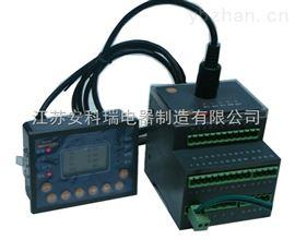 ARD3-100A/M安科瑞4-20mA模拟量输出电动机保护器