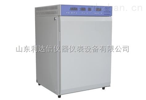 LDX-WJ-160B-Ⅲ-二氧化碳细胞培养箱/二氧化碳细胞培养仪