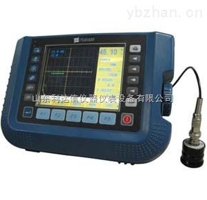 LDX-BSD-TUD290-數字超聲波探傷儀