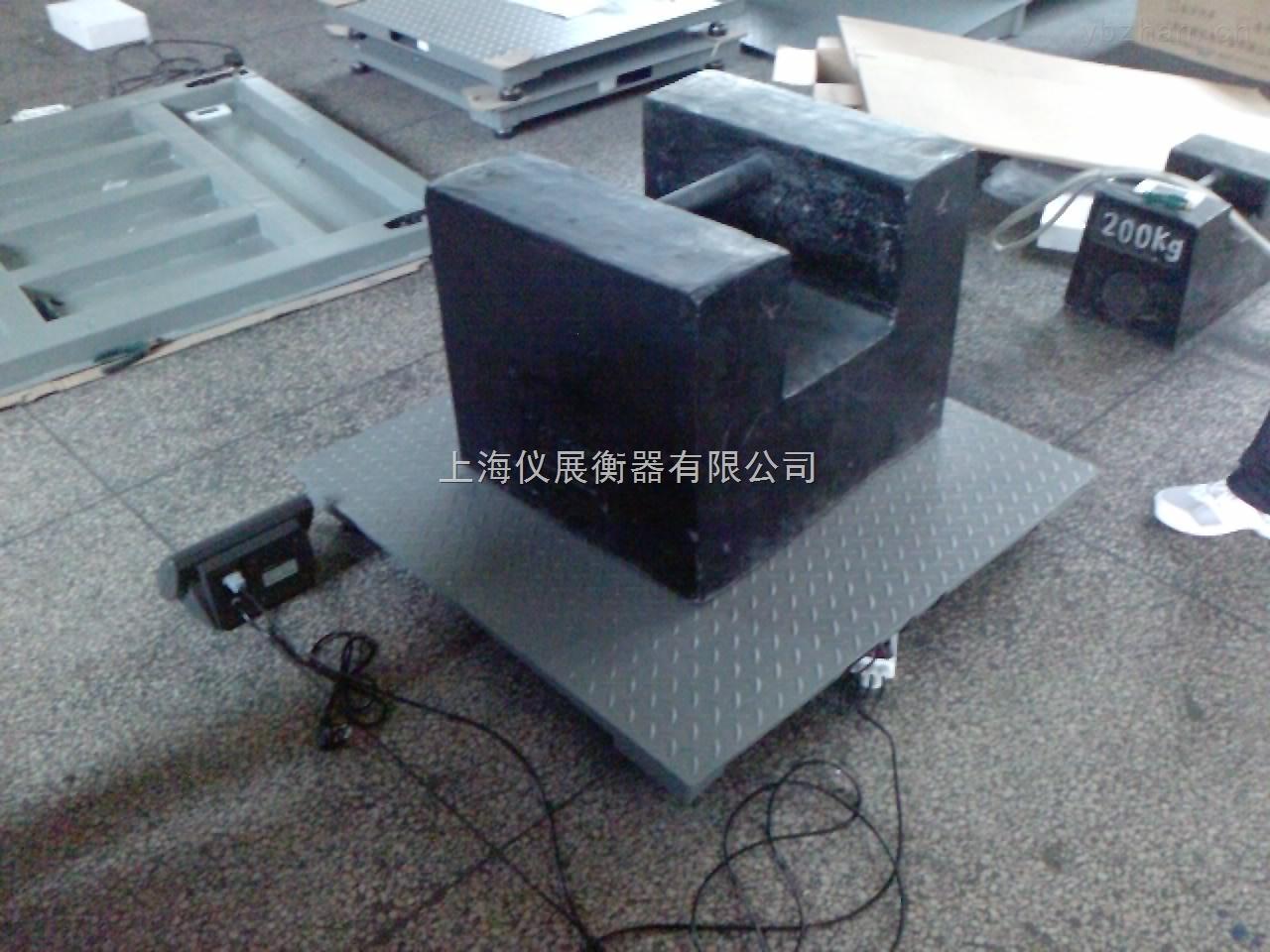 上海小地磅,3000KG電子平臺秤,5噸帶框架型地稱