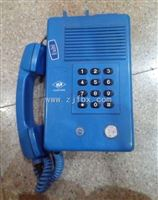 户外型防爆电话CBH