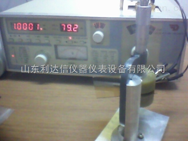 LDX-NDJ-DZ5001-介電常數測量儀/介電常數檢測儀(固體)