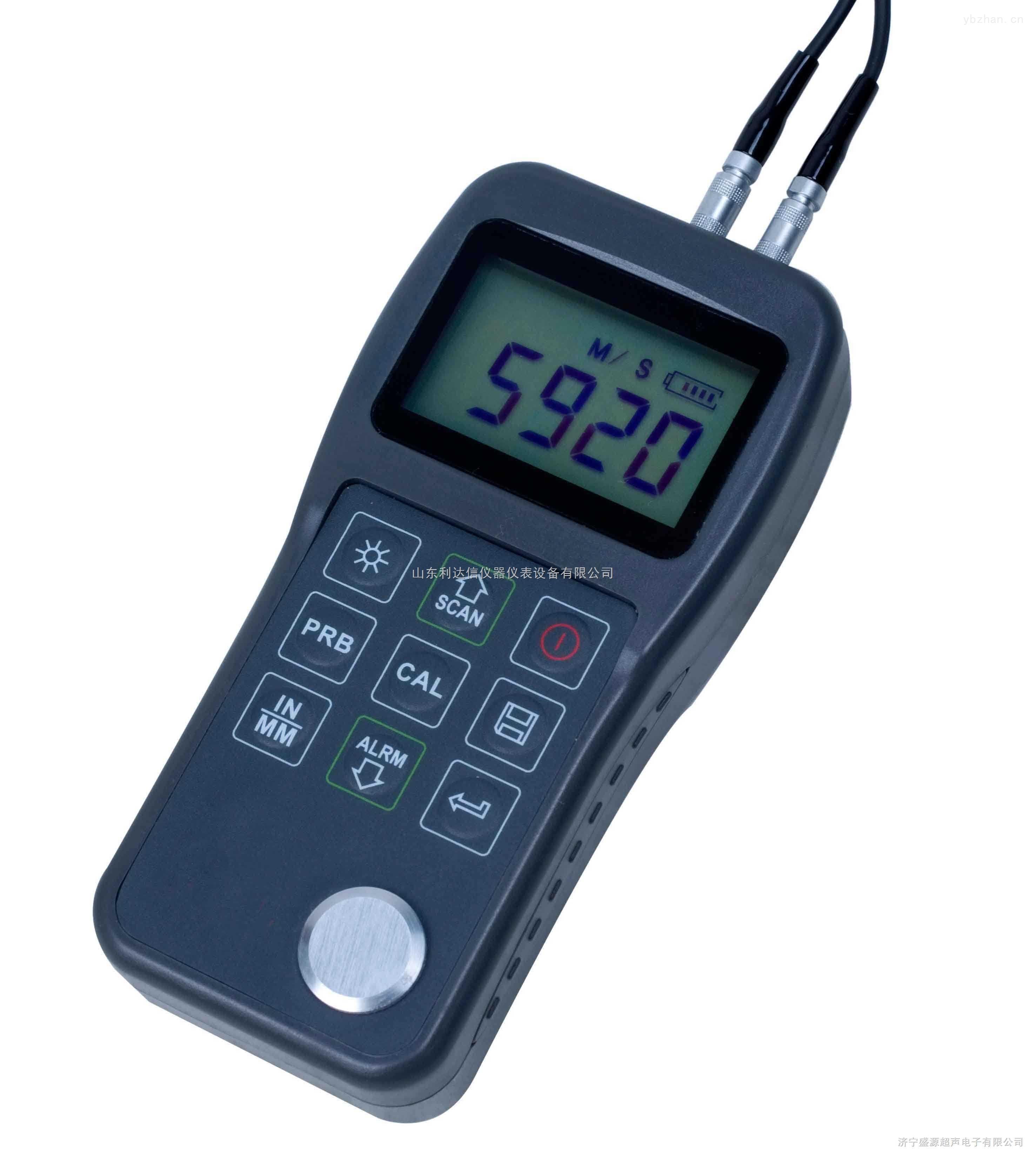 LDX-BJ/6120-超声波测厚仪/测厚仪/手持式测厚仪