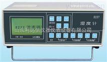 虹吸式雨量計/虹吸式雨量儀/雨量計(不銹鋼)