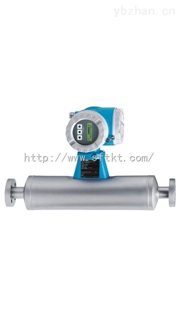 Promass 80I 83I-E+H质量流量计I系列厂家
