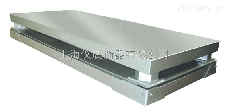 鋼鐵加工廠稱鋼材緩沖式電子地磅