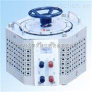 接触调压器/三相调压器