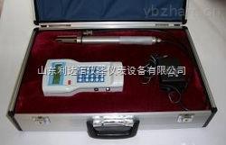 LDX-LB-FC-手持粉塵儀/手持粉塵檢測儀/手持式粉塵測定儀