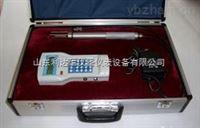手持粉塵儀/手持粉塵檢測儀/手持式粉塵測定儀
