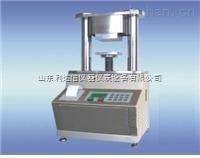 LDX-HQT-CT-5000D-整箱抗压试验机/纸箱抗压强度试验机/纸箱抗压强度测定仪