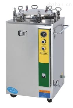 LS-75LJ濱江立式壓力蒸汽滅菌鍋