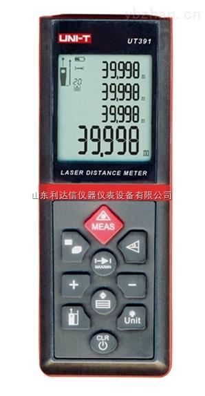 LDX-UT-391-激光测距仪/激光测距检测仪